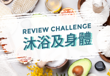 Review Challenge - 女性